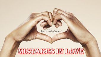 quotation about mistakes in love