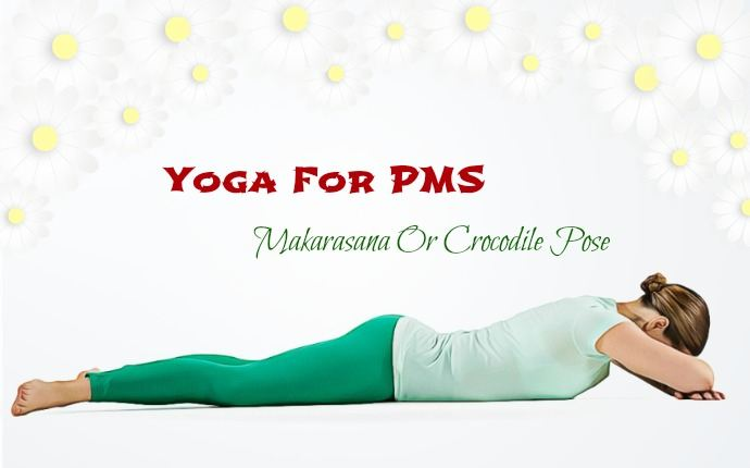 yoga for pms - makarasana or crocodile pose